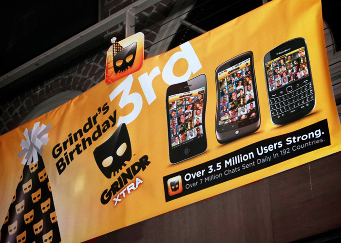 Grindr 3rd Birthday Party Event Banner